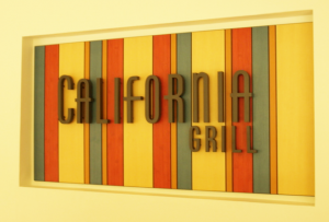 The California Grill Restaurant at Disney's Contemporary Resort